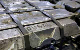 Алюминиевая руда: серебристый, но не серебро