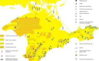 Полезные ископаемые Крымского полуострова