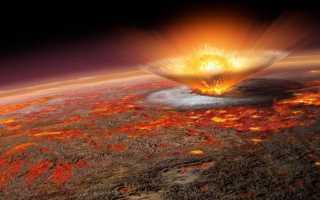 Геологические периоды земли – от огненной планеты до обители жизни