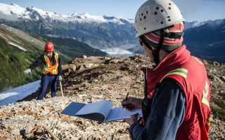 Геофизика – наука и профессия будущего