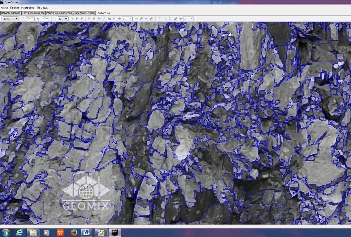 Что такое геодезия: история развития и основные направления